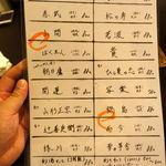 39343242 - 日本酒メニュー「5」のつく日は650円均一