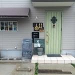 洋食のまなべ - イトーヨーカ堂別府店を南に下り、旧R250を西に行ったところにある洋食屋さんです