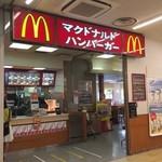 マクドナルド - 札幌ルーシー店にございますマクドナルドです♪