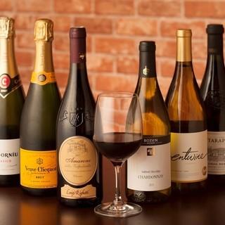 たくさんの種類のワインをご用意してます♪