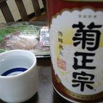 神戸料理道場 雄司 -