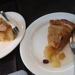グリーンゲイブルス - 手作りアップルパイ