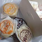 39349411 - クリームパン各種