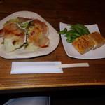 ダイニングバー アールズ - 料理写真:2015.6 生ハムと玉子焼き