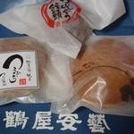 御菓子司 鶴屋 - かりんとう饅頭、どら焼き
