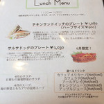 39352659 - lunch Menu