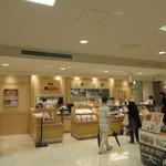 鶏三和 - 岩田屋本店の地下2階にある名古屋コーチンを使った鶏料理の楽しめるお店です。