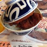 敦賀ヨーロッパ軒 - ソースかつ丼 800円 (2015.06現在)