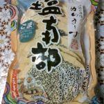 巖手屋  - 料理写真:塩南部ごま(ぬちまーす)