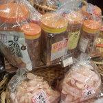 夢や - 夢の駄菓子大人買いできます!