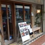潮騒料理 哉吉 - 逗子銀座商店街の端っこにありました。
