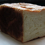 モンシェール - デニッシュ食パン(プレーン)2斤 900円(耳カットしてます)