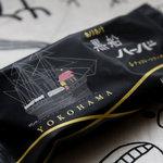 横濱菓楼 ハーバーズムーン - 黒船ハーバー