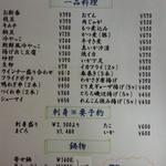 Yasukuniya -