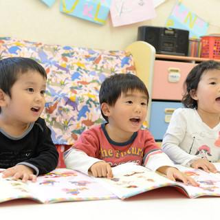 『ストーリーでまなぶ英語教室』無料体験レッスン受付中!