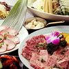 焼肉 道海山 - 料理写真: