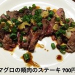 オドモ - 築地から仕入れるマグロの頬肉ステーキ。ガーリック&レモン