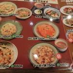 ラーメンいりき - 丼H27.6
