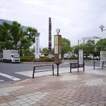 天現寺ガーデン -