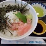 39363572 - ねぎマグロ丼(980円)H27.6