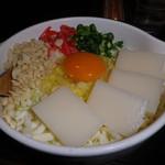道とん堀 - モチーズ(810円)