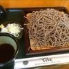 くりもと - 料理写真: