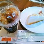 上島珈琲店 NEOPASA駿河湾沼津下り店 - 琥珀の氷珈琲&ヨーグルトチーズケーキ
