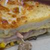 a-rubeika-insupaia-dobaiko-torozarian - 料理写真:本日のピザパン(200円)