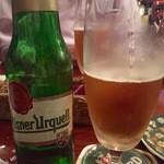 39365096 - ピルスナーのチェコビール