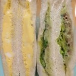 39365404 - タマゴ(右)200円とアボカドとツナのサラダ(左)300円