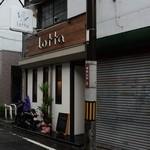 LOTTA - お店の外観