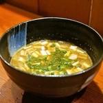 麺処 ほん田 - 2015.6 特製つけ麺(980円)のつけ汁