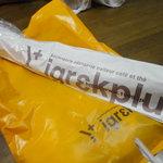 イグレックプリュス - バケットの袋(あ、またストラップが入った)