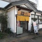 鮨 糀谷 - 高田城の近くのお寿司屋さんです 2010