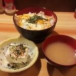 うしお - 親子丼 750円