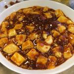 隆福 - 麻婆豆腐