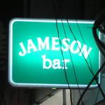 ジェムソンバー - 看板