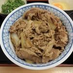 39371265 - 牛ネギ 玉丼 特盛 780円(税込)です。