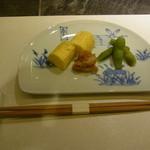 藤多 - 前菜 鴨の皮 出汁巻き 枝豆