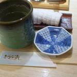 きづなすし - お茶