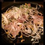 木村屋本店 - 豚バラ肉のネギ塩焼き 2015.06