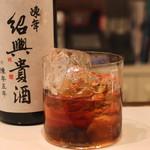 レンゲ - 陳年五年 紹興貴酒 (2015/05)