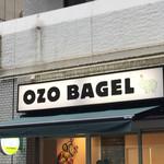 オーゾウ ベーグル - お店
