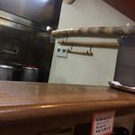 麺壱 吉兆 - 麺を打つ青竹