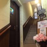 Aunty - 2階 入り口(^O^☆♪