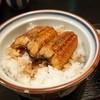 みきのや食堂 - 料理写真:2015年3月 天ぷらうどんセットのミニ鰻丼。ふっくらやわらか~♪