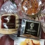 テオブロマ - 焼き菓子たち