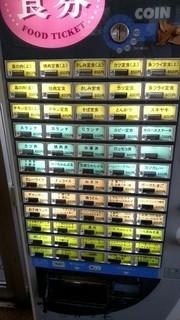 軽食の店 ルビー - 券売機で何となくAランチをチョイス
