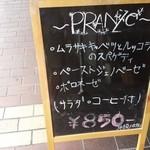 39384700 - メニュー(2016.06)