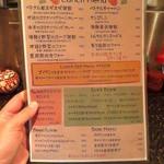アジアン・ニューヨーク - 店内お品書き「Lunch Menu」